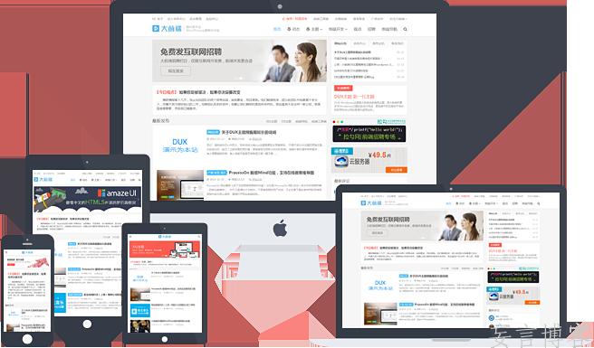 WordPress主题:最新DUX2.0版本,全面支持PHP7.1!