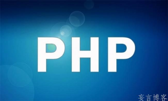 php RC4加密解密